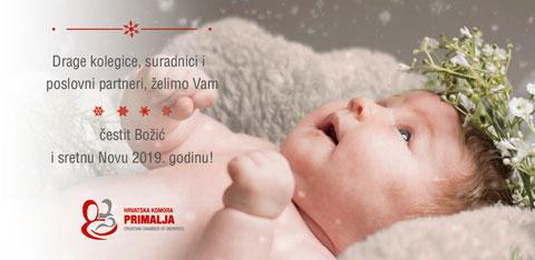 Cestitka - 2019